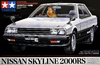 1:24 Nissan Skyline 2000RS R30 w/Driver Figure (Limited Edition)