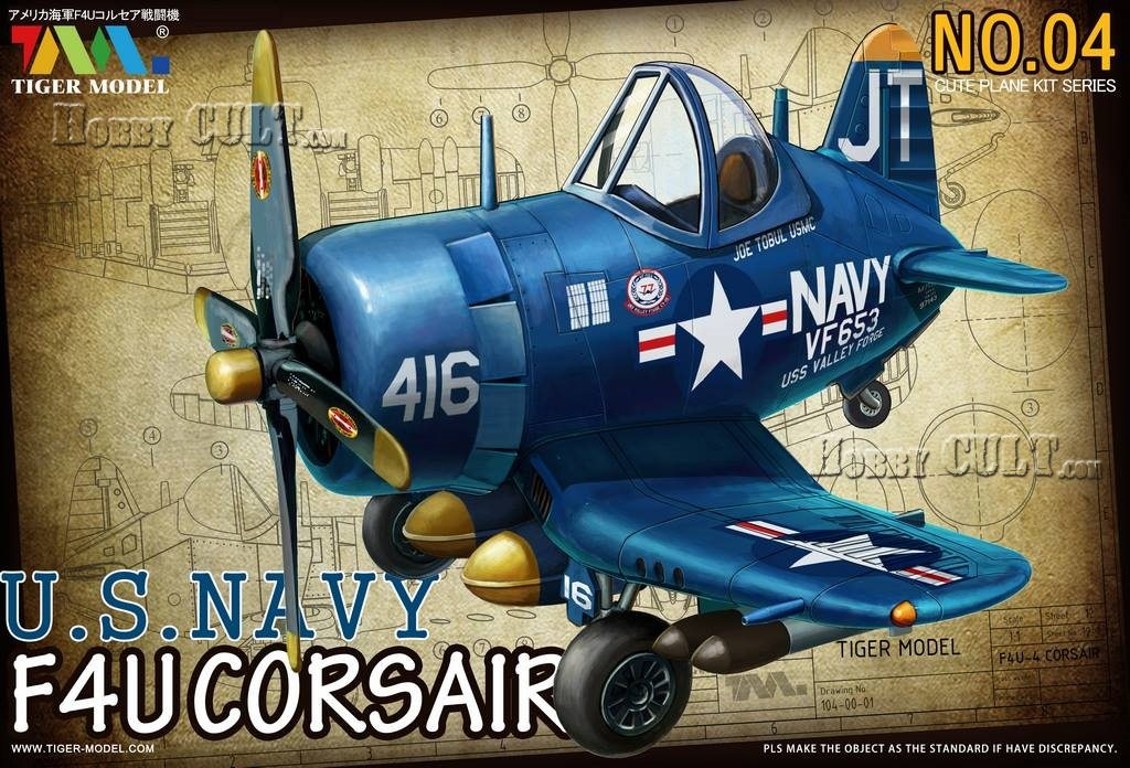 Cute Plane - U.S. Navy F4U Corsair Fighter (Pre-Order)