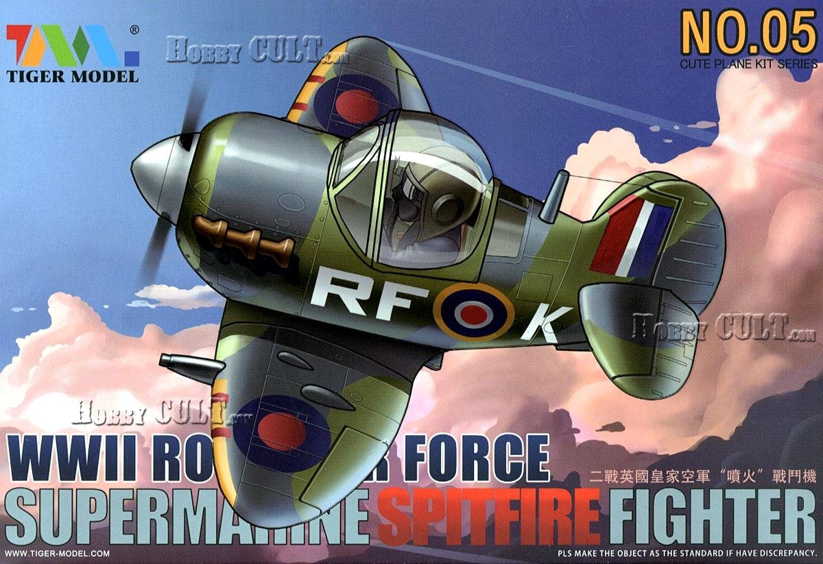 Cute Plane - RAF Supermarine Spitfire Fighter (Pre-Order)