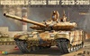 1:35 Russian T-90MS MBT 2013-2015 (Pre-Order)