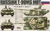 1:35 Russian T-90MS MBT (Pre-Order)