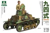 1:16 Imperial Japanese Army Type 94 Tankette (Late) (Pre-Order)