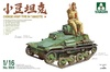 1:16 Chinese Army Type 94 Tankette w/Resin Figure (Pre-Order)