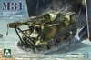 1:35 U.S. Tank Recovery Vehicle M31 (Pre-Order)