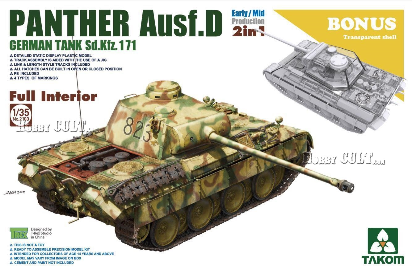 1:35 Panther Ausf.D Early/Mid w/Full Interior (2in1) (Pre-Order)