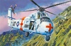1:48 Sikorsky CH-34 Choctaw US Army Rescue (Pre-Order)