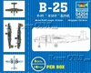 1:200 North American B-25 Mitchell (5 pcs) (Pre-Order)