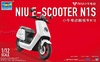 1:12 NIU E-Scooter N1S (Pre-Painted Kit) (Pre-Order)