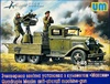 1:48 GAZ-AAA w/Quadruple Anti-Aircraft Machine-Gun 'Maxim'