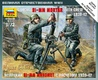 1:72 German 81-mm Mortar w/Crew 1939-1942