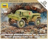 1:100 British Armored Scout Car 'Dingo' Mk.I