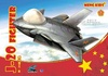 Meng Kids - Chengdu J-20 Fighter (Pre-Order)